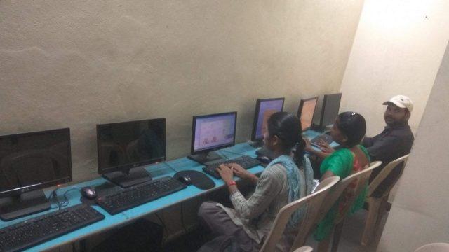 Aiit Computer Education