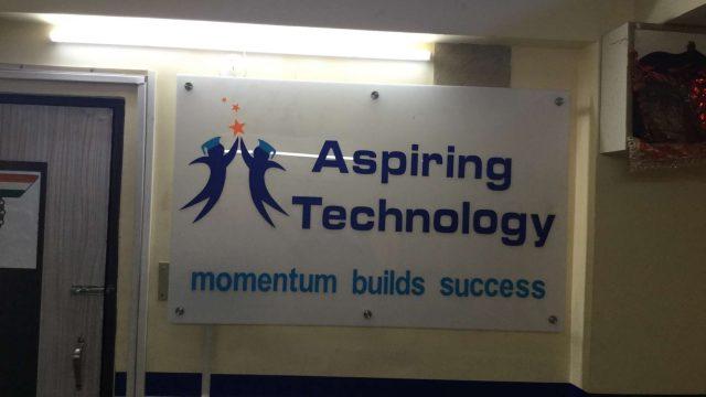 Aspiring Technology