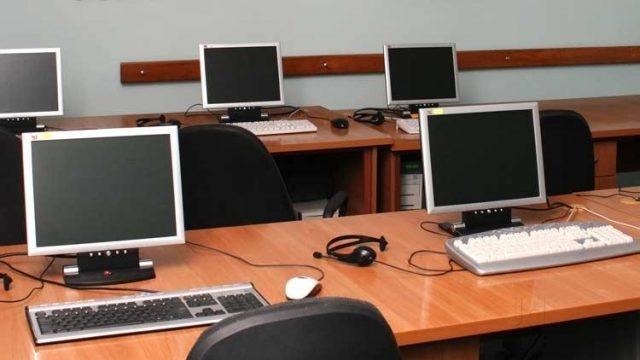Pace Computer Centre