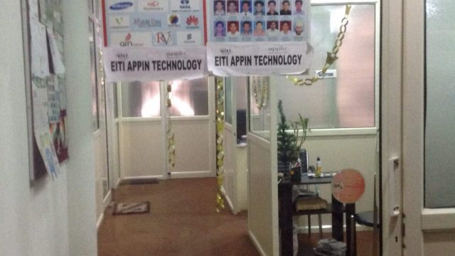 Eiti Appin Technology Lab