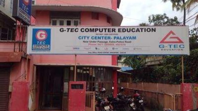 G Tec Computer Education