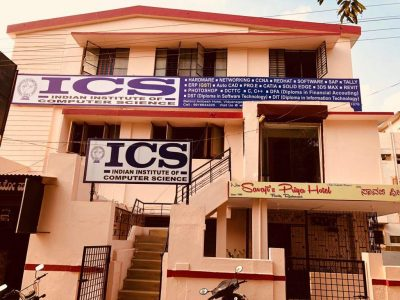 Indian Institute Of Computer Science