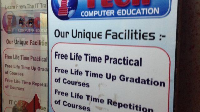 Itech Computer Education