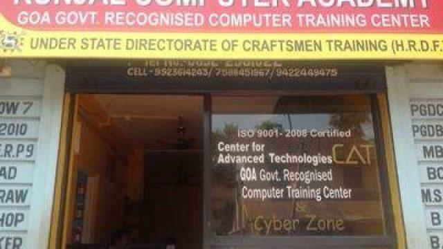 Kunjal Computer Academy