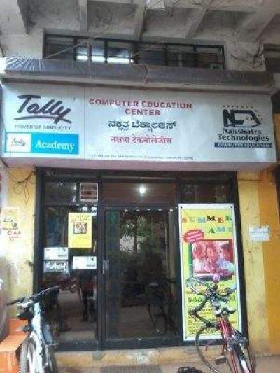 Nakshatra Technologies