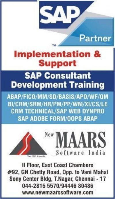 NEW MAARS Software INDIA