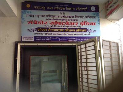 Sabedor Software India