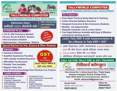 Tallyworld Computer And Services